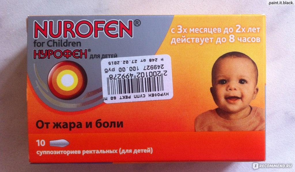 Жаропонижающие препараты для новорожденных и грудничков до 1 года - топотушки
