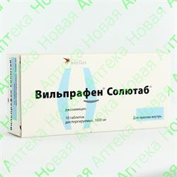 Вильпрафен ребенку 5 лет дозировка в таблетках. «вильпрафен»: инструкция по применению для детей с дозировками по возрасту