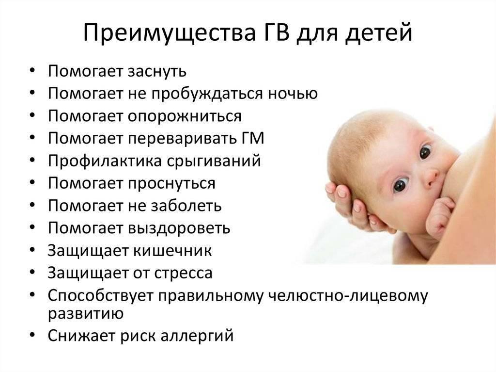Ребенок отказывается от грудного молока и плачет: почему, что делать
