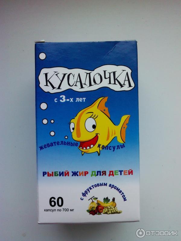 Чем полезен рыбий жир для женщин и мужчин: какой лучше в капсулах или жидкий