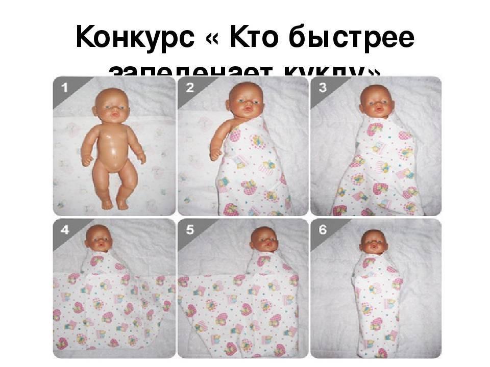 Нужно ли пеленать новорожденного ребенка и обязательно ли это делать
