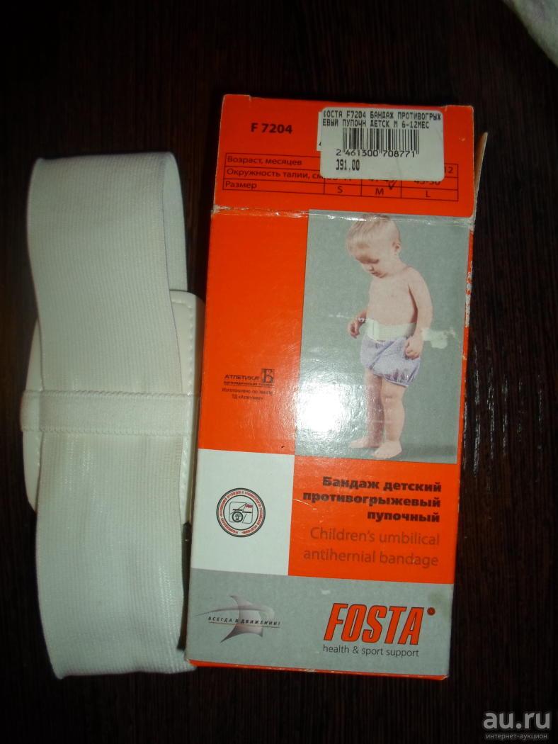Как выбрать бандаж от пупочной грыжи для новорожденного ребенка? пупочный бандаж для грудничков бандаж от грыжи живота для детей. - врач-информ