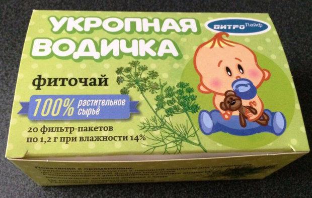 Укропная вода для ребенка или взрослого - полезные свойства, инструкция по применению и как готовить дома