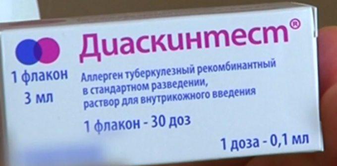 Проба диаскинтест - тест на туберкулез: кому и как проводится, противопоказания, варианты нормы