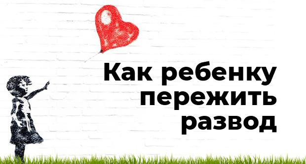 Что делать, если осталась одна с двумя детьми? как не опустить руки - psychbook.ru