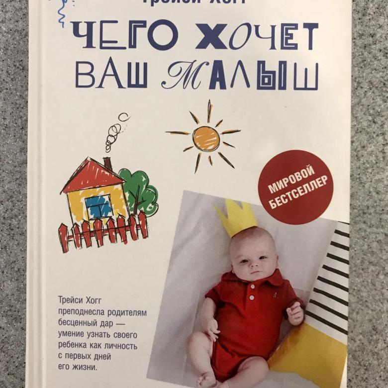 Автор «секретов высыпающейся мамы» советует, как уложить ребёнка спать