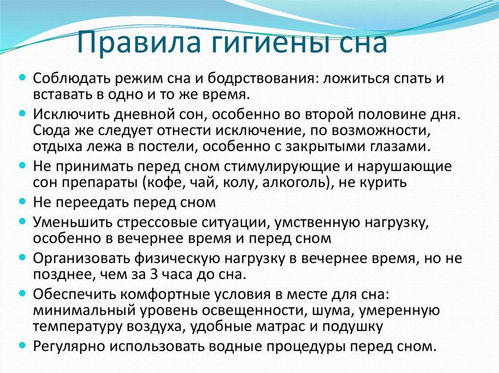 5 правил интимной гигиены для девочек | lisa.ru