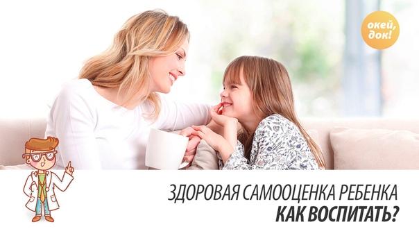 Секреты грамотного воспитания детей в семье