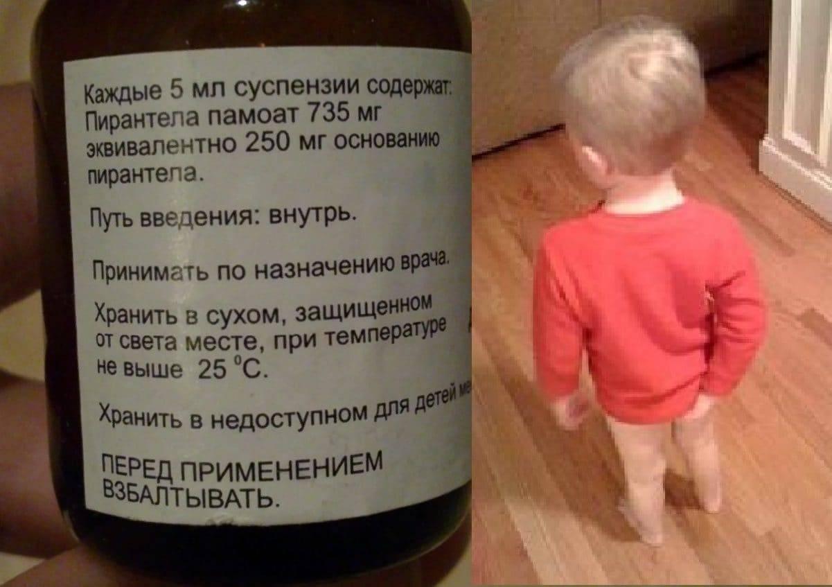 Как принимать препарат немозол детям или взрослым для лечения и профилактики — дозировка, аналоги и цена   информационный портал о здоровье