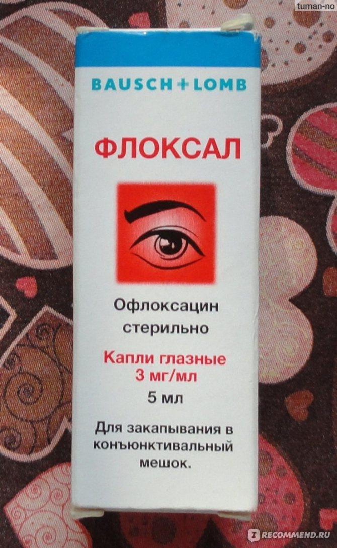 Флоксал мазь глазная - инструкция, цена, отзывы