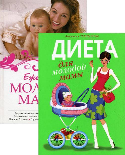 Академия для молодых мам – babadu (бабаду)