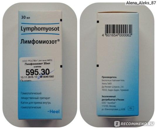Применение лимфомиозота при аденоидах у детей