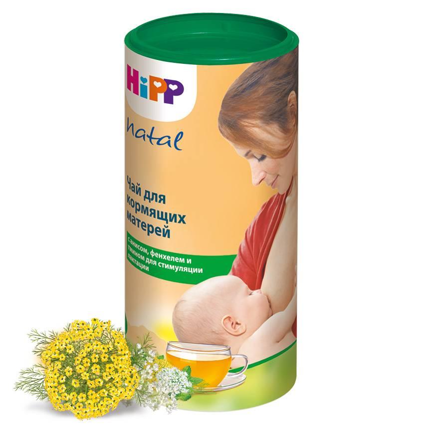 Чай для лактации кормящим мамам