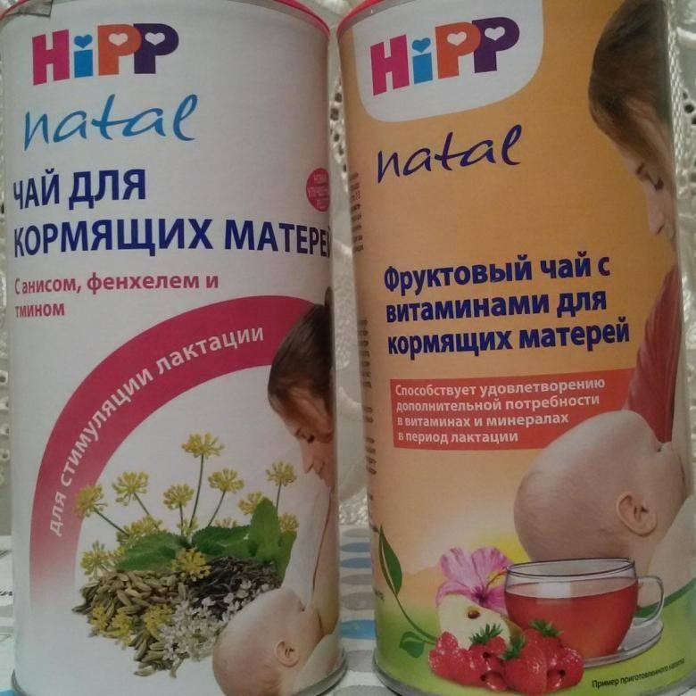 Полезен ли чай с фенхелем для новорожденных?