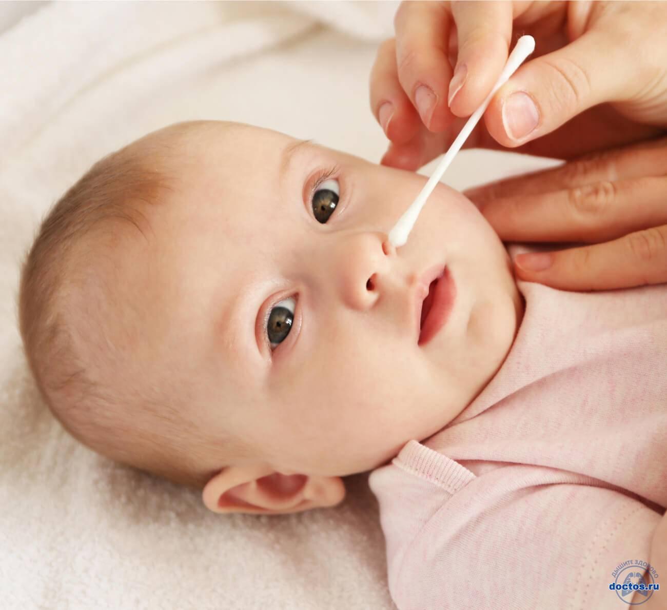 Когда можно начинать чистить уши новорожденному. как правильно чистить уши новорожденным деткам