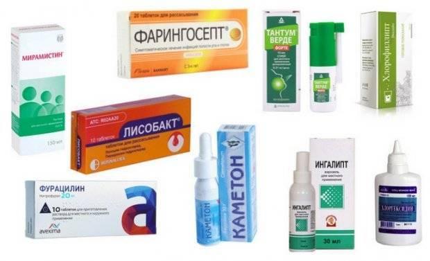 Лекарства от простуды при беременности: какие можно, какие нельзя? таблетки при простуде для беременных