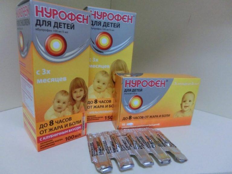 Нурофен сироп при прорезывании зубов без температуры доза - стоматология