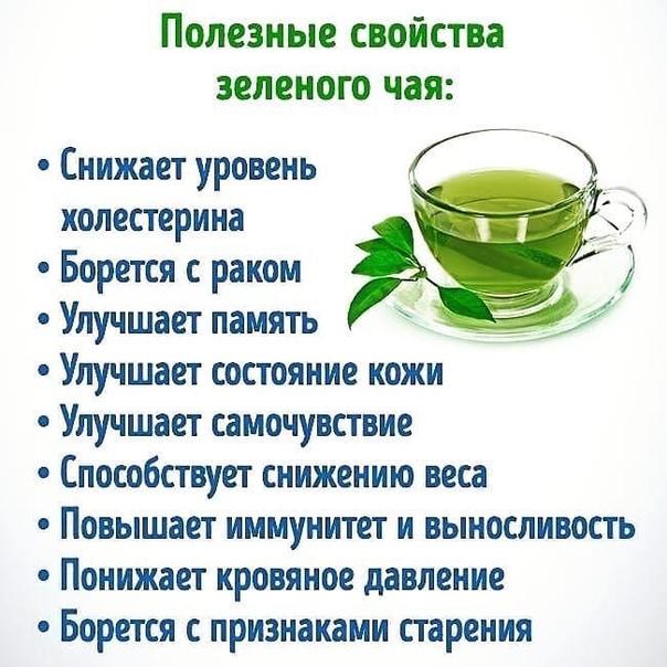 Черный чай детям - можно ли, с какого возраста, когда давать?