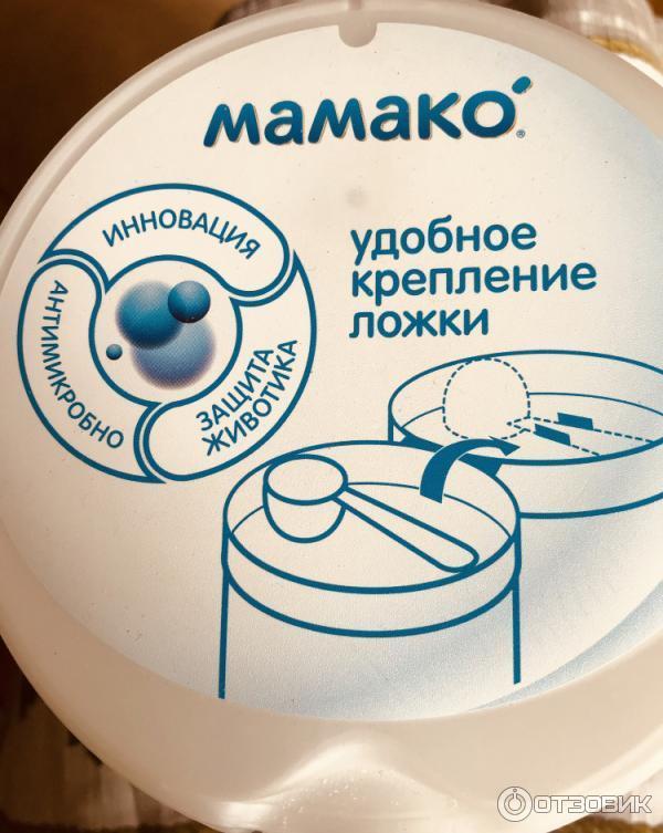 Выбираем смесь из козьего молока или: искусственное вскармливание без колик - о здоровье