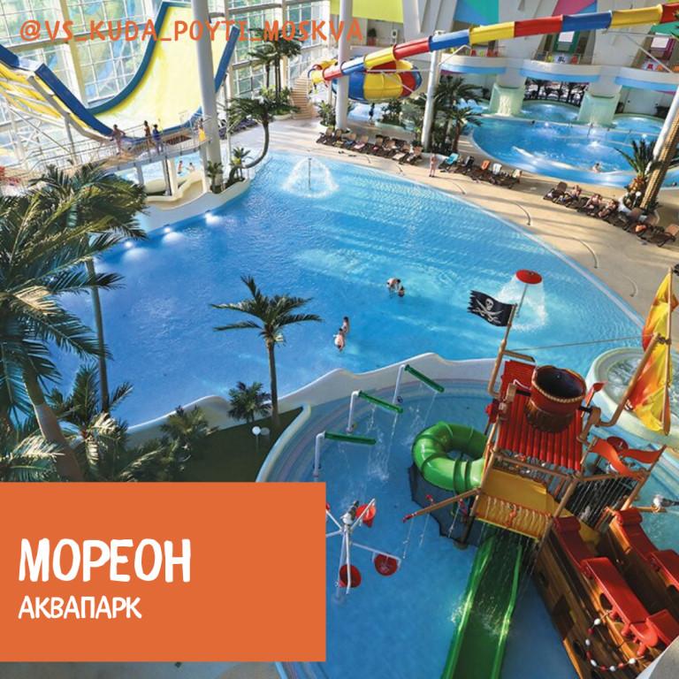 Планета развлечений «фэнтази парк» и аквапарк «фэнтази»