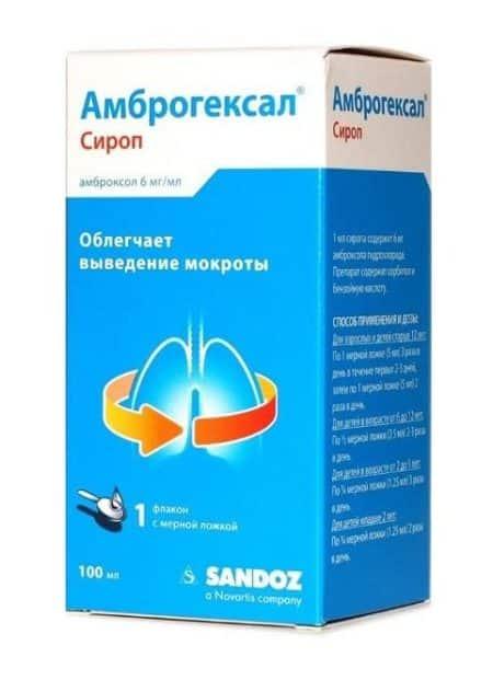 «амброгексал»: инструкция по применениям раствора для ингаляций и приема внутрь