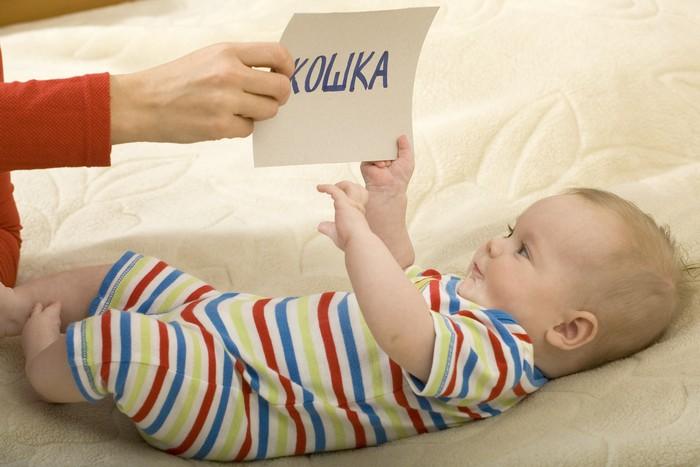 Программы раннего развития для детей: выбираем с толком
