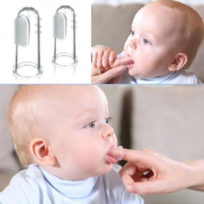 Как правильно чистить зубы детям до 1 года и после, когда и с какого возраста начинать