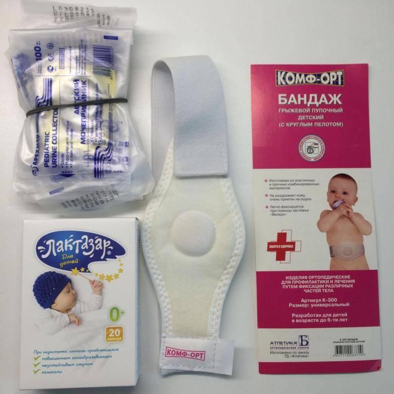 Сколько носить пупочный бандаж для новорожденных. бандаж при пупочной грыже для новорожденного: отзывы, плюсы и минусы изделия