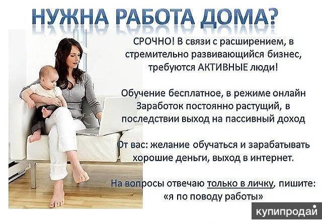 Как разводят с работой женщин в декрете