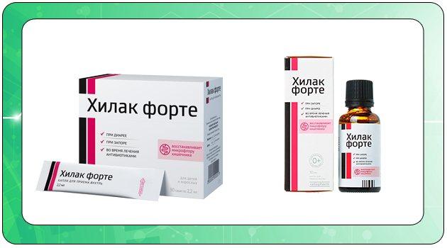 Инструкция по применению препарата хилак форте для детей и грудничков