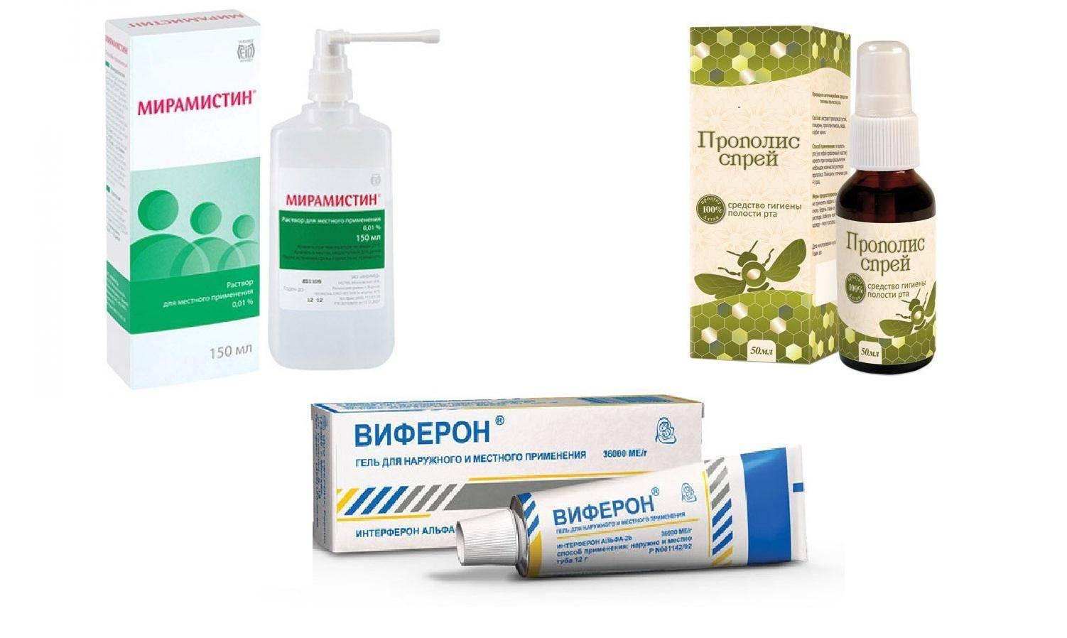 Противовирусные препараты при лечении ветрянки у детей