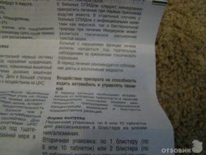 Имодиум для детей инструкция по применению препарата до года и старше - гепатолог