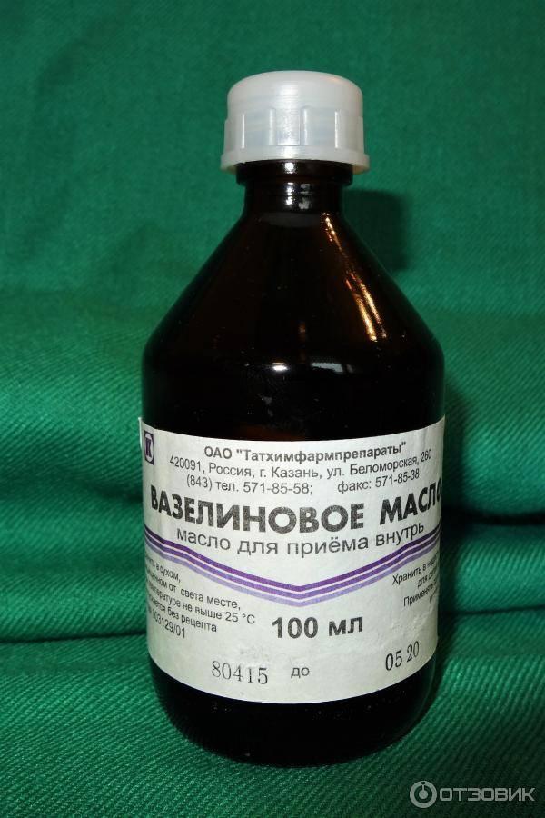 Вазелиновое масло при запорах у детей: инструкция по применению
