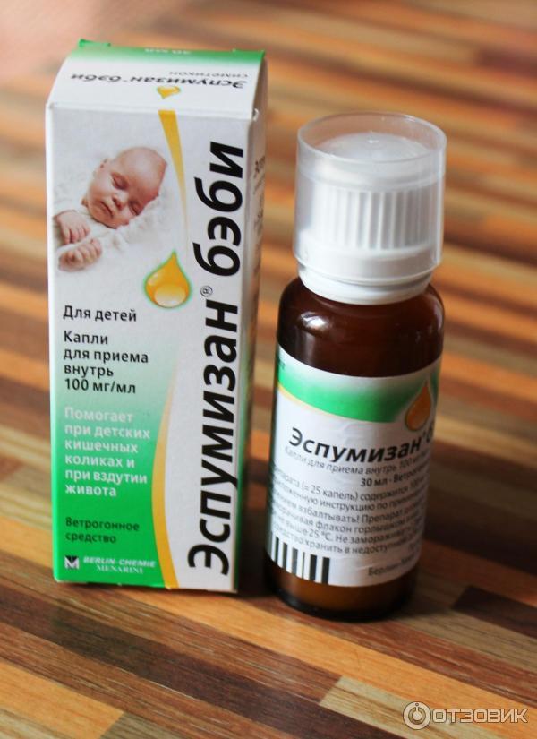 Лекарства от коликов для новорожденных: список лучших