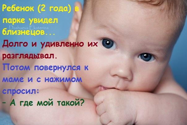 Супервоспитание или фразы которые нужно говорить ребенку каждый день