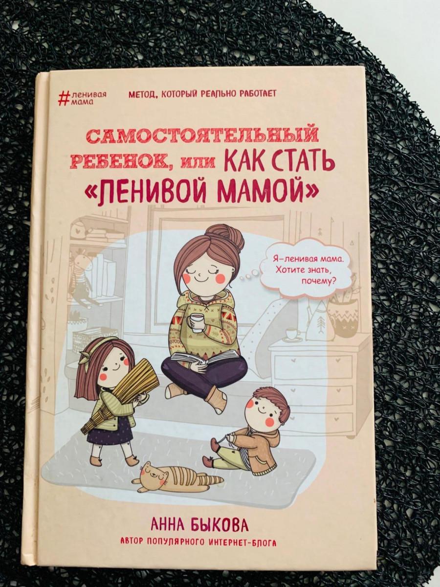 Топ-10 книг для беременных, которые нужно прочесть