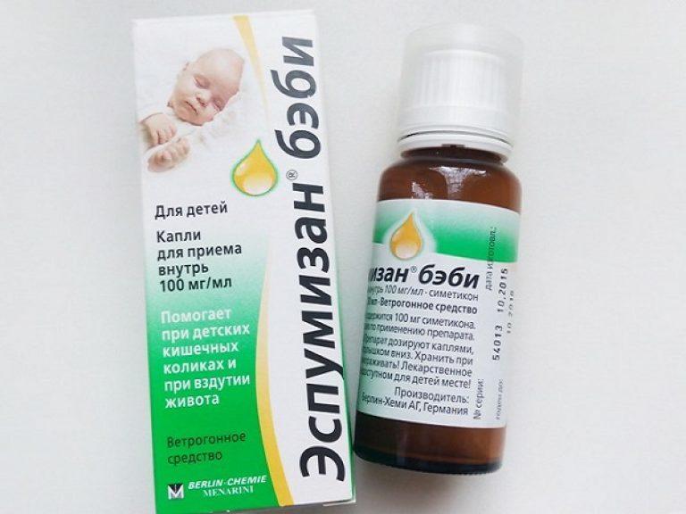 """""""эспумизан"""" для новорожденных: инструкция по применению, состав, аналоги, показания и противопоказания, отзывы"""