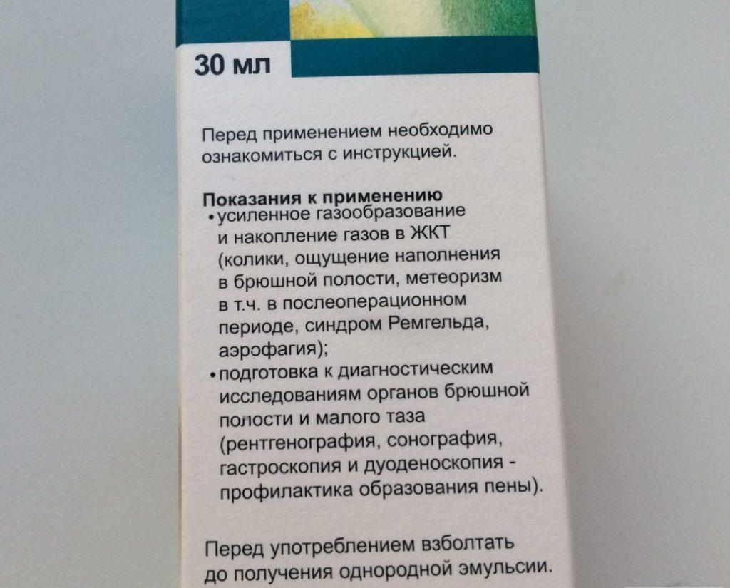 Боботик для новорожденных: способы применения и дозировки