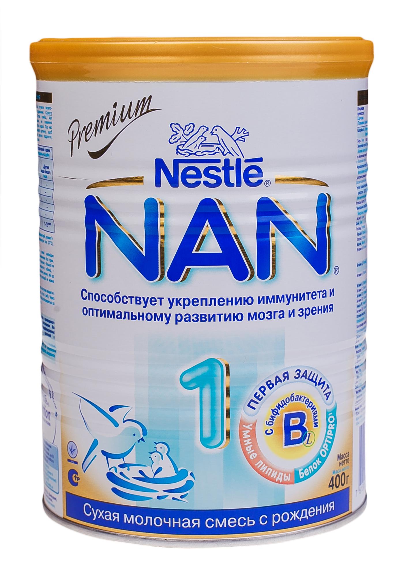 Детские молочные смеси «нан» (nan)