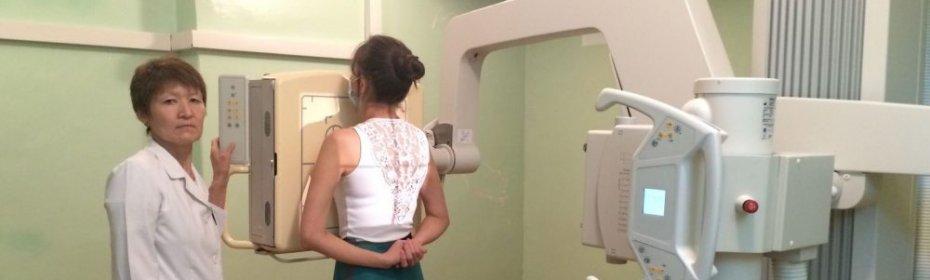 Можно ли делать флюорографию при беременности?