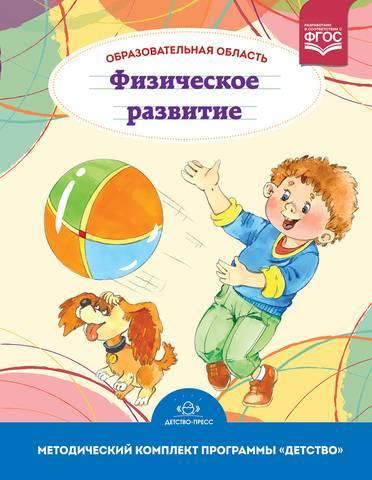 Гимнастика для ребенка 7-10 месяцев