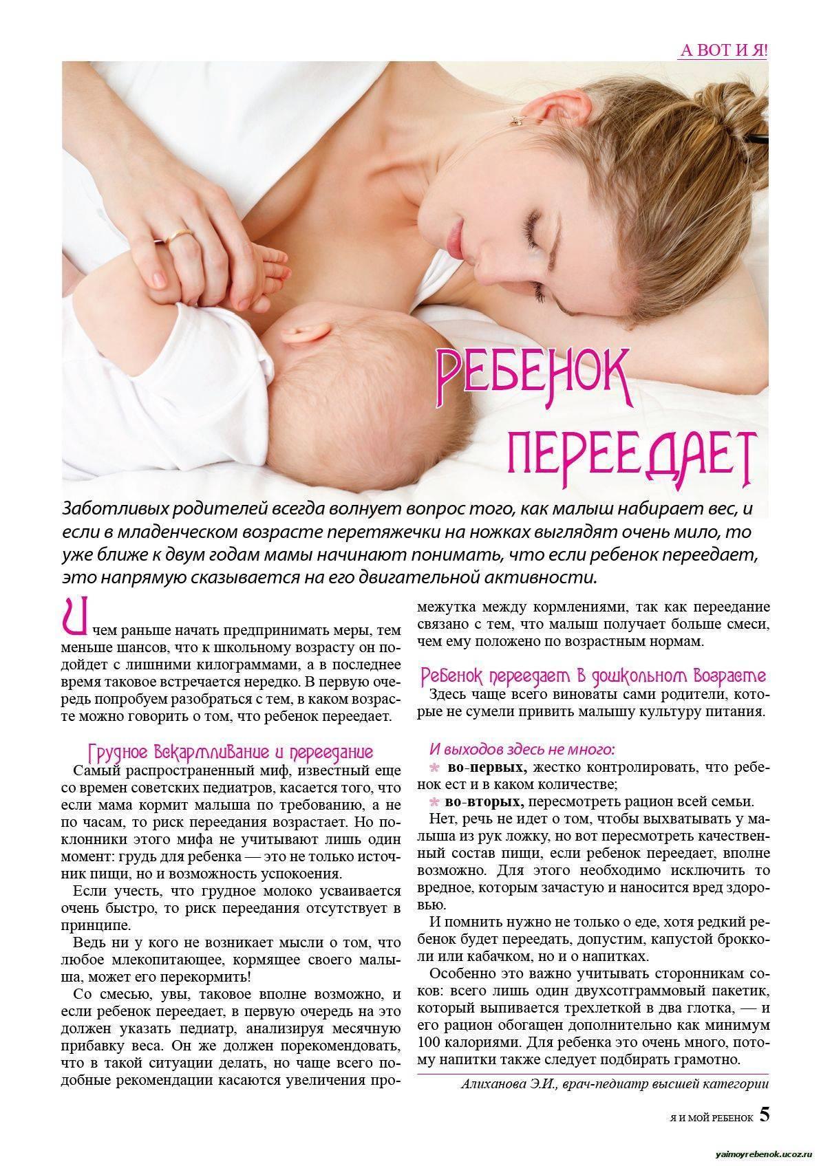 Это нужно знать: когда можно ставить внутриматочную спираль после родов?