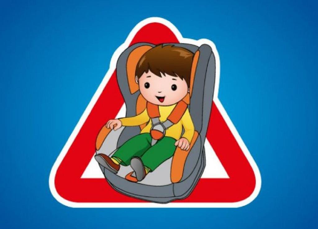 7 ошибок при перевозке детей в автомобиле
