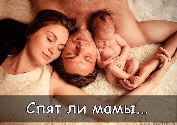 """Дети помнят свое рождение (из книги д. чемберлена """"разум вашего новорожденного"""") - психология - страна мам"""