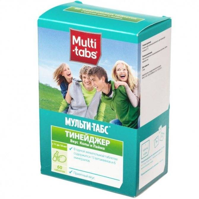 Обзор витаминов для детей мульти-табс: серии «бэби» и «малыш» с инструкциями по применению. витамины «мульти-табс» для детей
