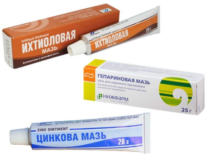 Крем против рубцов на лице: показания к применению, аптечные и народные средства от шрамов после прыщей