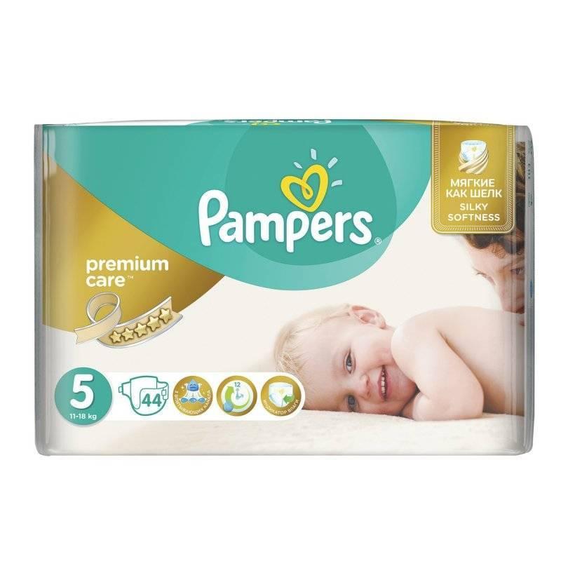 Кто и когда придумал памперсы? | babynappy