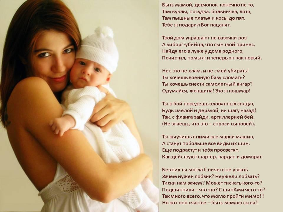 Когда мама считает, что она всегда права, или как влияет токсичное родительское отношение на детей ❗️☘️ ( ͡ʘ ͜ʖ ͡ʘ)