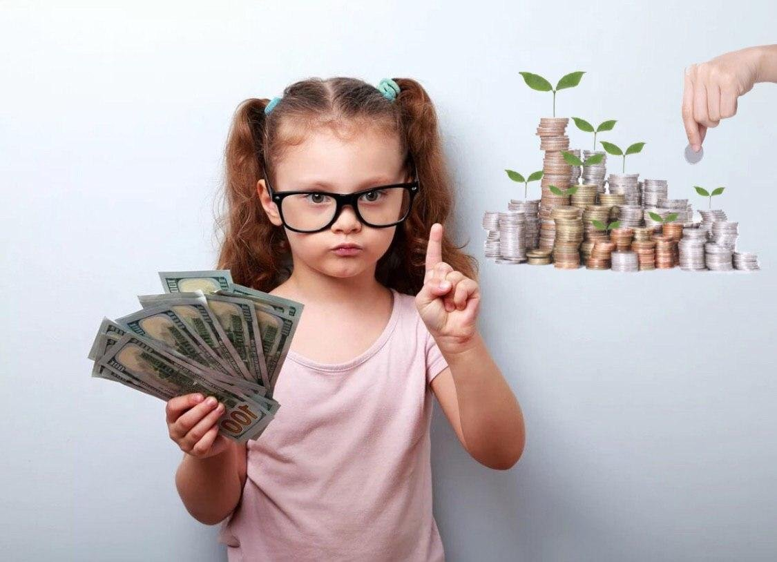 Финансовая грамотность для детей: основы обучения и рекомендации для школьников и подростков