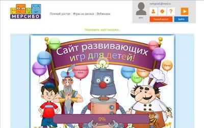 Мерсибо: развивающие игры для детей и вебинары для педагогов
